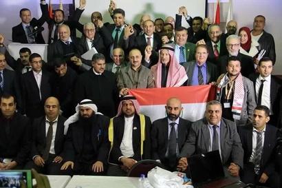 صورة لأحد مؤتمرات حركة النضال العربي في لاهاي