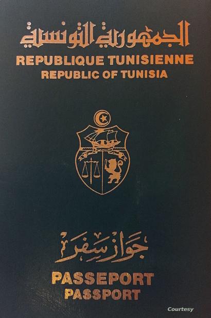 الجواز التونسي