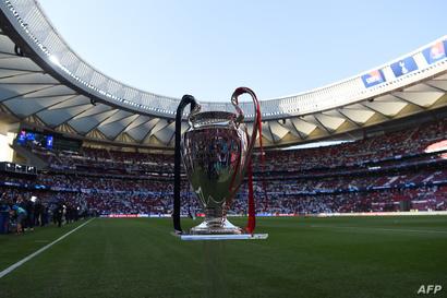 كأس دوري أبطال أوروبا سيتسلمه ليفربول الإنكليزي