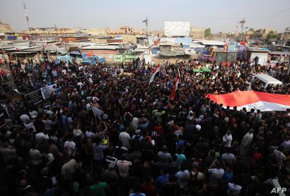 مظاهرة في العاصمة العراقية بغداد