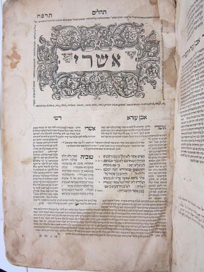 من الأرشيف اليهودي العراقي: توراة طبعت عام 1568 في البندقية