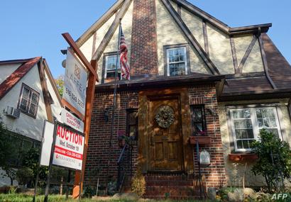 البيت الذي ولد فيه ترامب حين كان معروضا للبيع العام الماضي