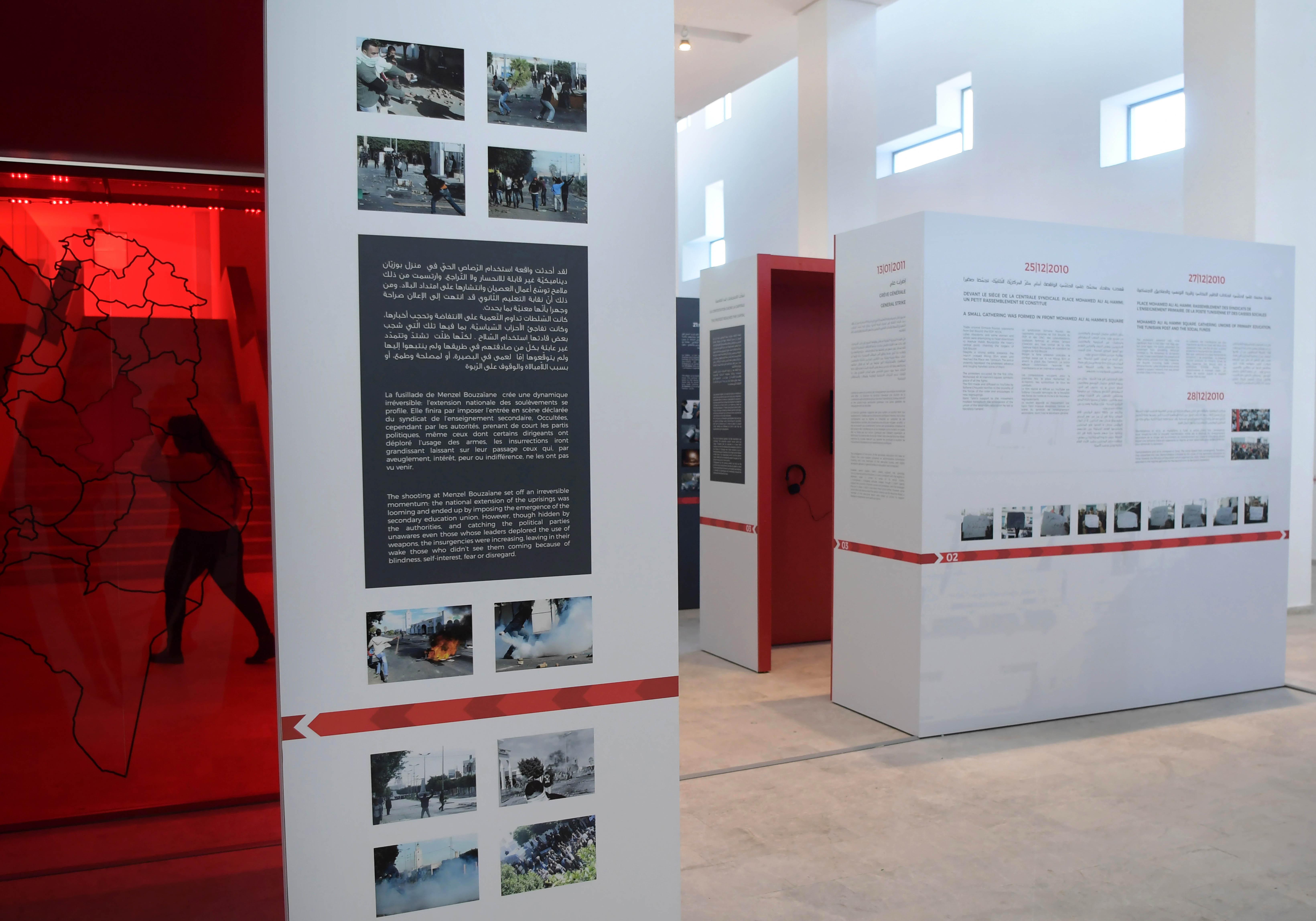 """جانب من معرض """"ثورة 2011"""" بمتحف باردو"""