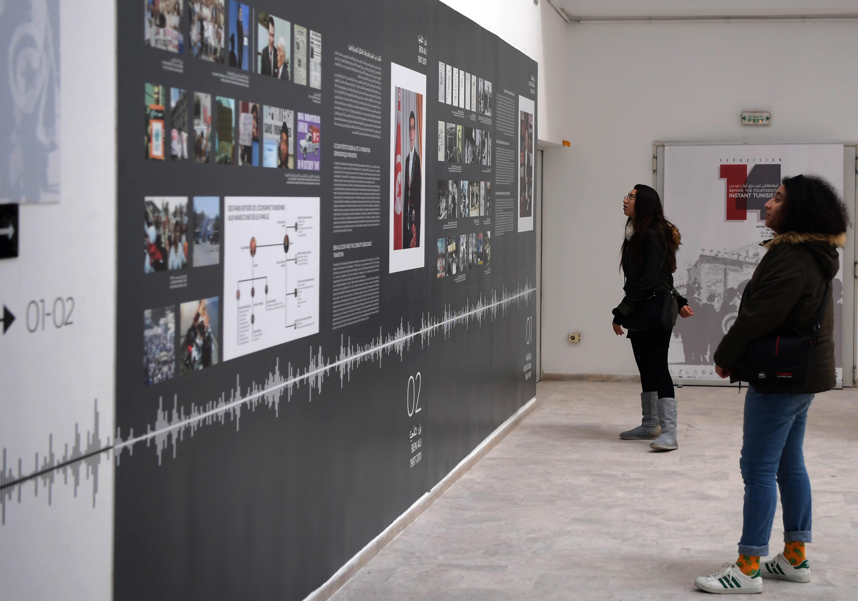 "معرض ""ثورة 2011"" بمتحف باردو"