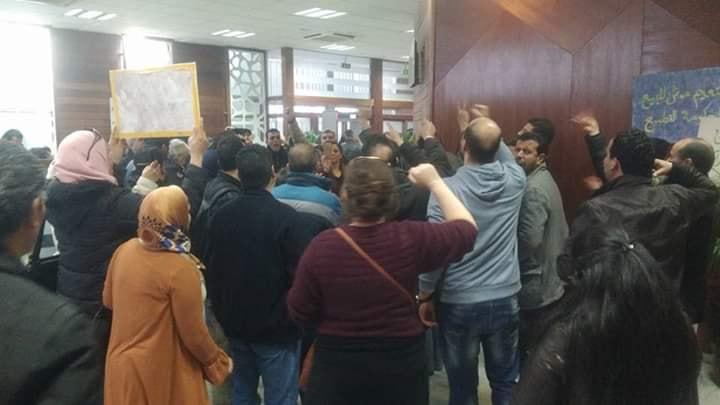 احتجاج نقابيي التعليم الثانوي داخل مقر الوزارة (المصدر: صفحة النقابة على فيسبوك)