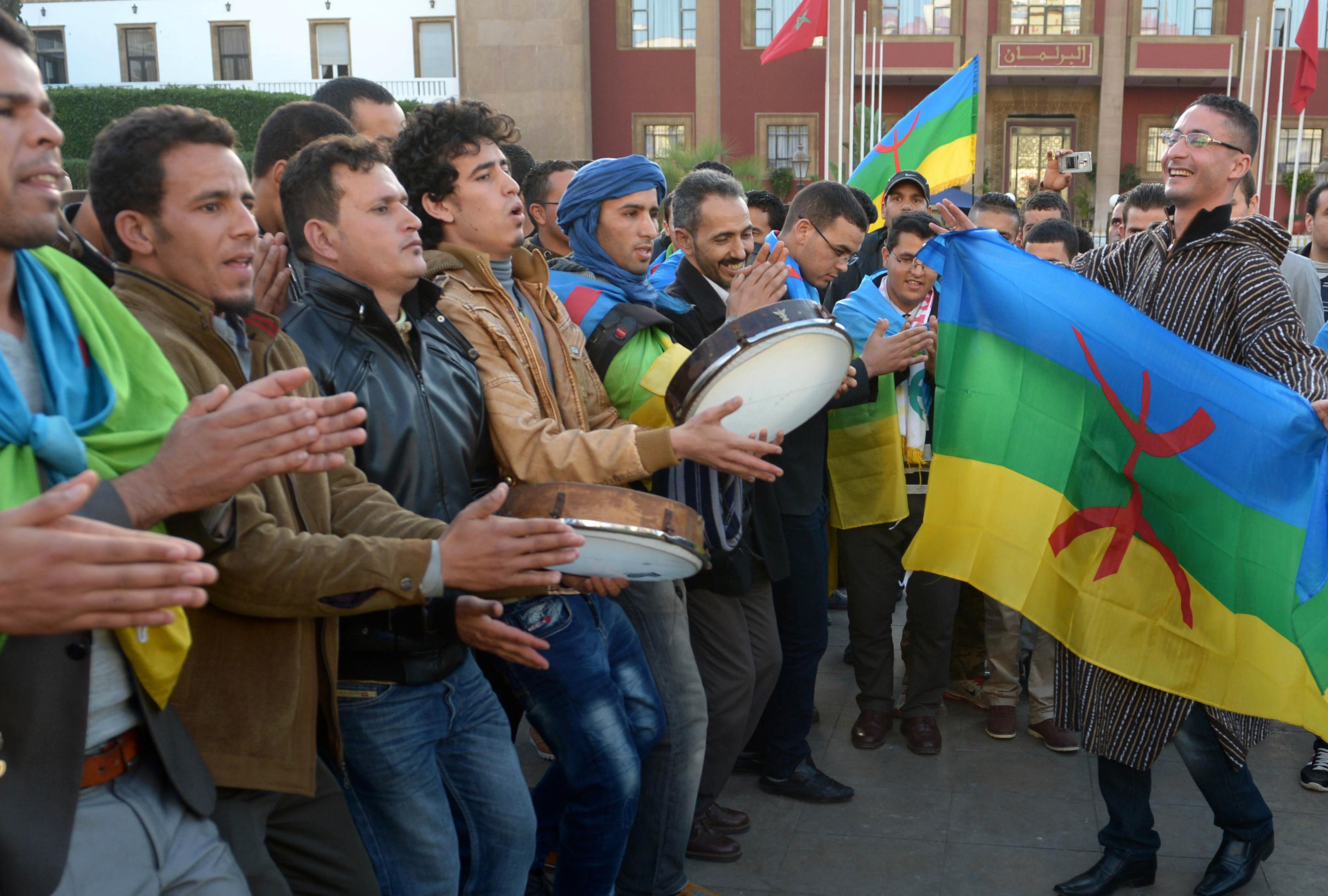 نشطاء يحتفلون برأس السنة الأمازيغية - الرباط 2014
