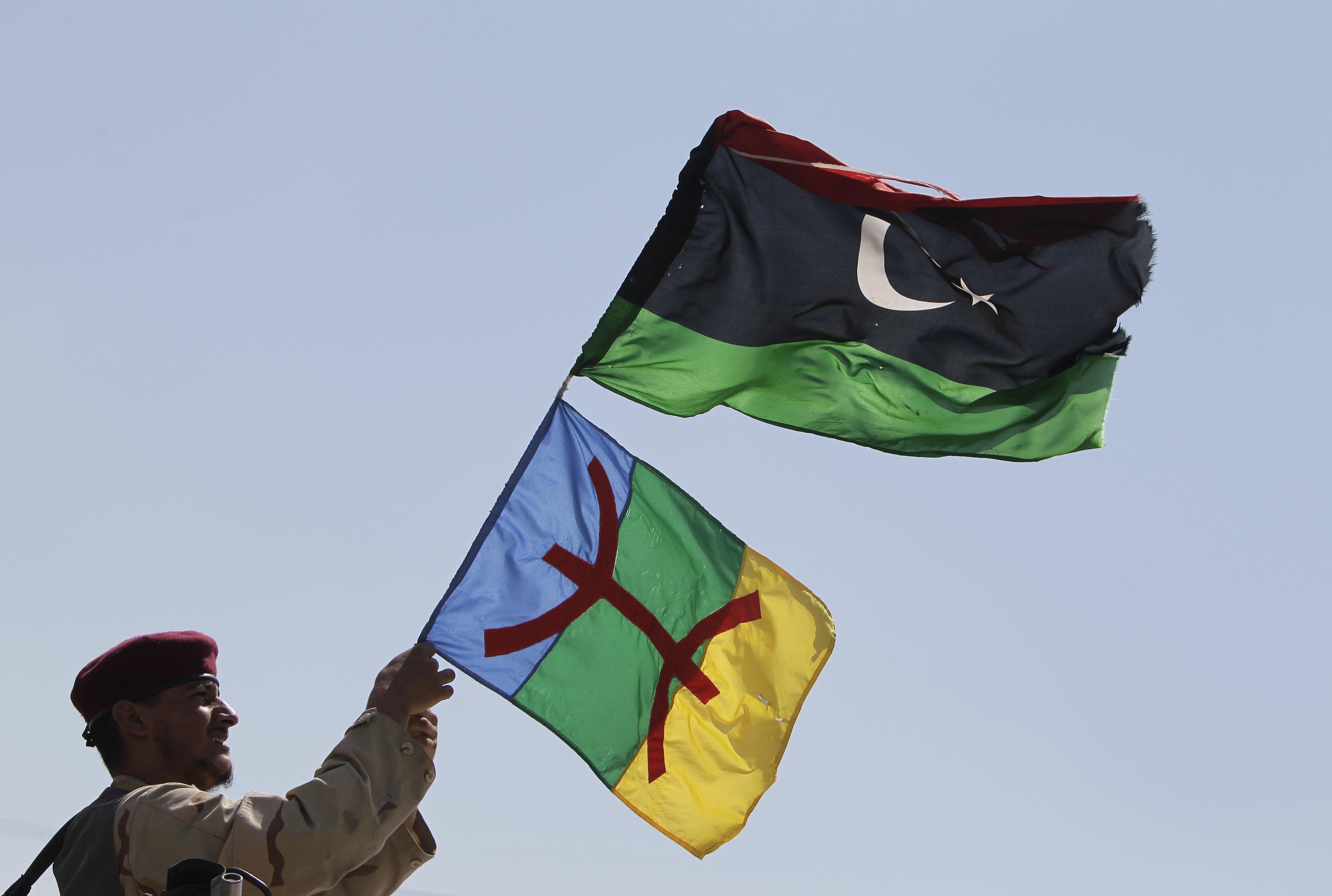 أمازيغ ليبيا
