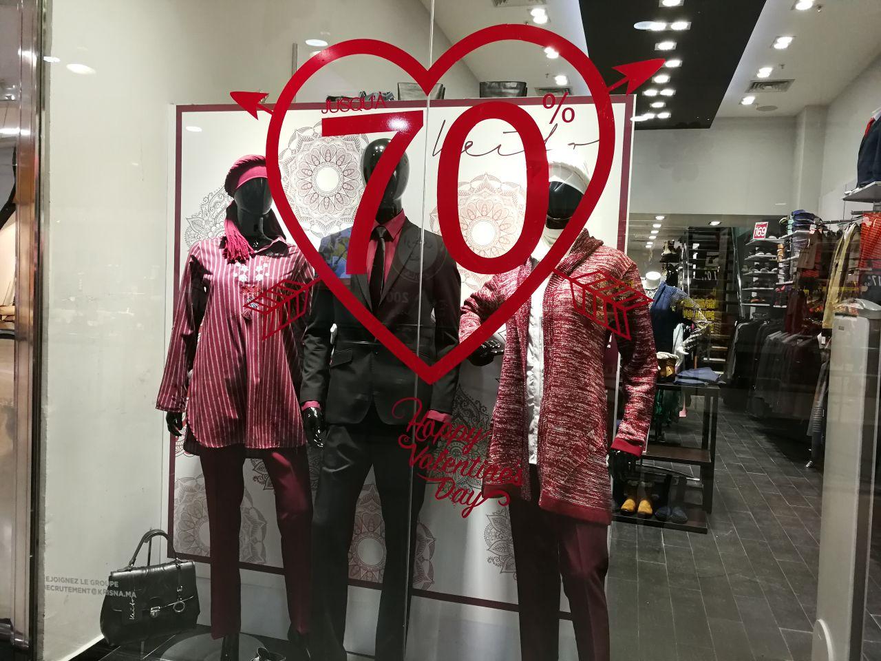 تخفيضات تجارية بمناسبة عيد الحب