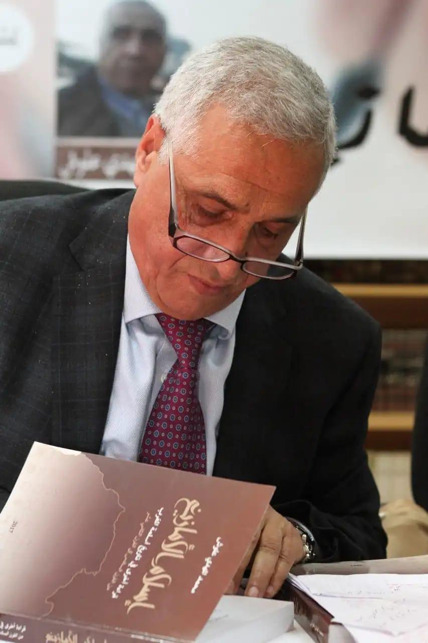 """محمد علوش صاحب كتاب """"إسلام الأمازيغ"""" قراءة أخرى في تاريخ أسلمة المغرب"""""""