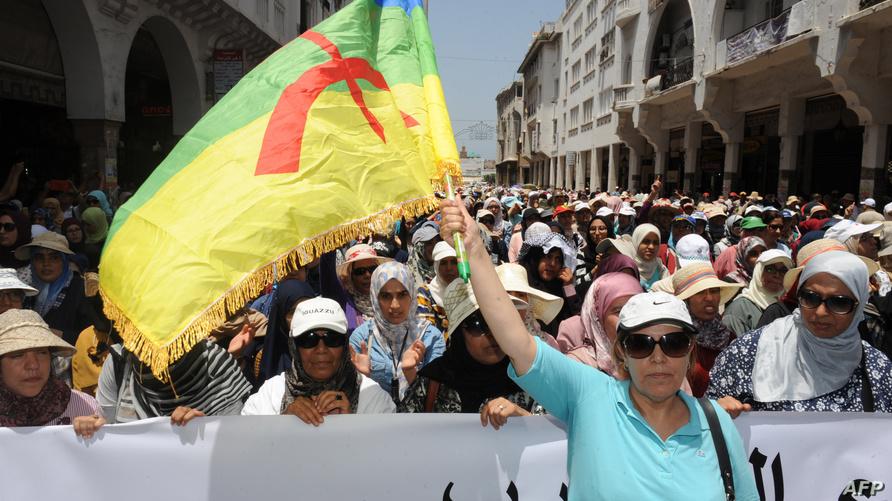 ناشطة تحمل علم الأمازيغية في مسيرة بالرباط (2017)