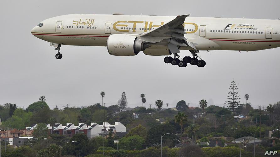 طائرة تابعة لخطوط الاتحاد الإماراتية (أرشيف)