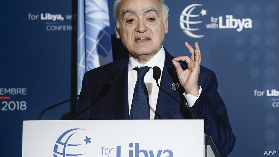 المبعوث الدولي إلى ليبيا غسان سلامة (أرشيف)