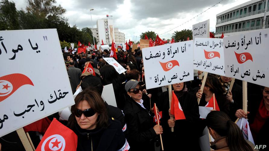 تونسيات في احتجاج سابق يوم 8 مارس من سنة 2012
