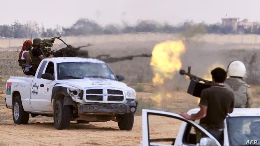 اشتباك مسلح في ليبيا (أرشيف)