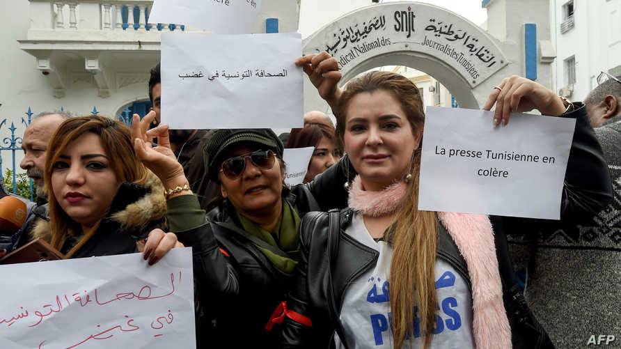 الصحافة التونسية