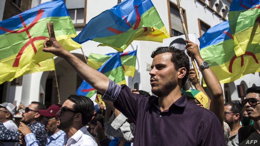 نشطاء أمازيغ في مظاهرة سابقة بالمغرب