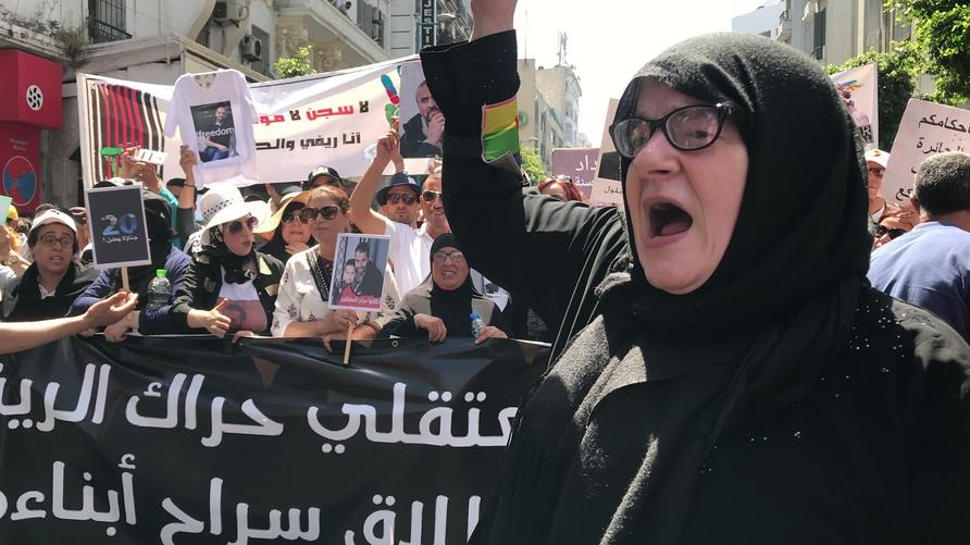 جانب من المسيرة المتضامنة مع معتقلي