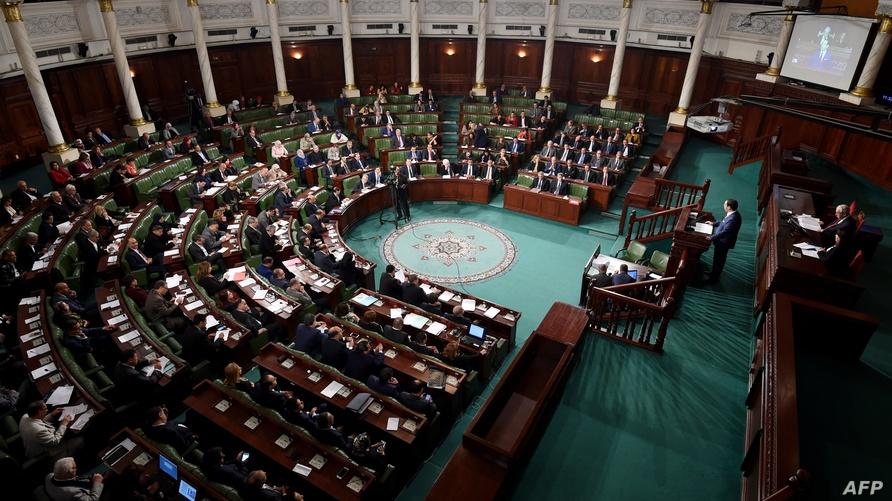 البرلمان التونسي - أرشيف