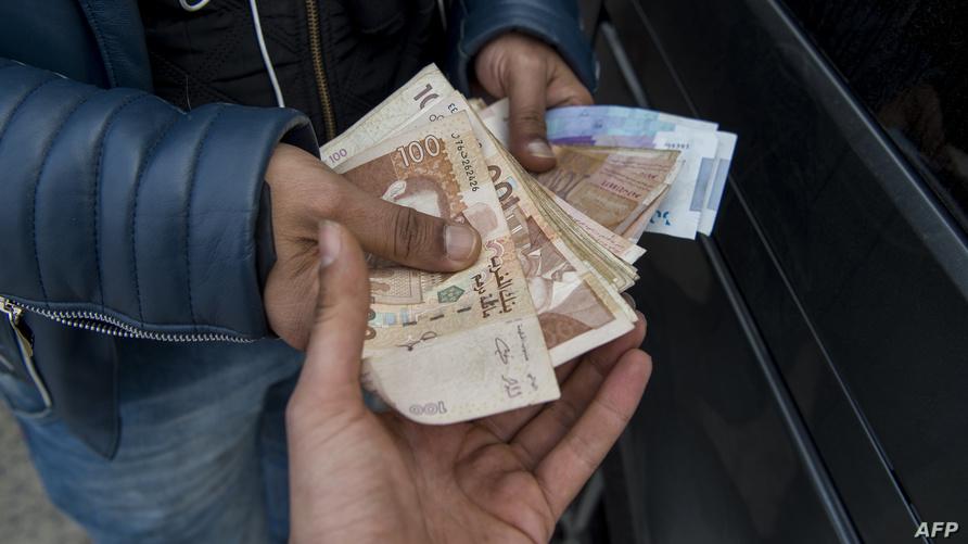 أوراق نقدية مغربية