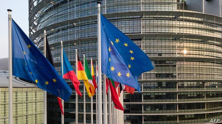 مبنى الاتحاد الأوروبي في بروكسل