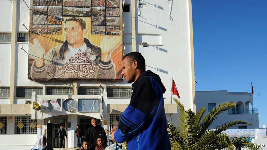 شهدت مدينة سيدي بوزيد عدة احتجاجات بعد مقتل محمد البوعزيزي (أرشيف)
