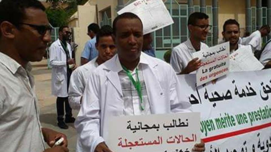 جانب من إضراب الأطباء في موريتانيا