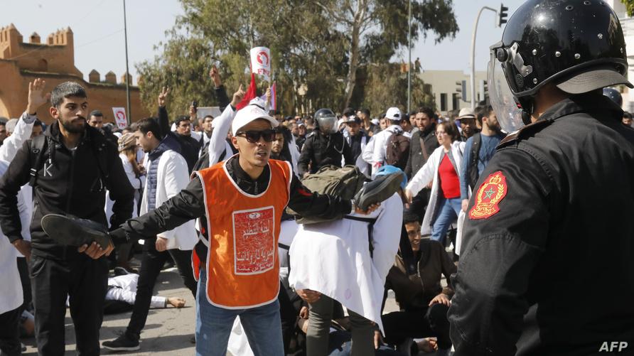 احتجاج سابق لأساتذة متعاقدين (فبراير 2019)