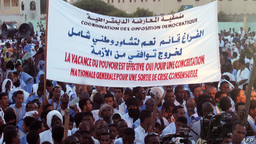 تجمع سابق للمعارضة الموريتانية