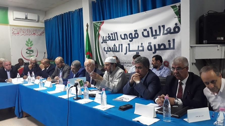 جانب من لقاء قوى التغيير في الجزائر العاصمة