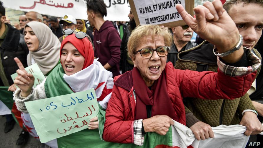 من مظاهرات 'ثلاثاء الطلبة' بالجزائر