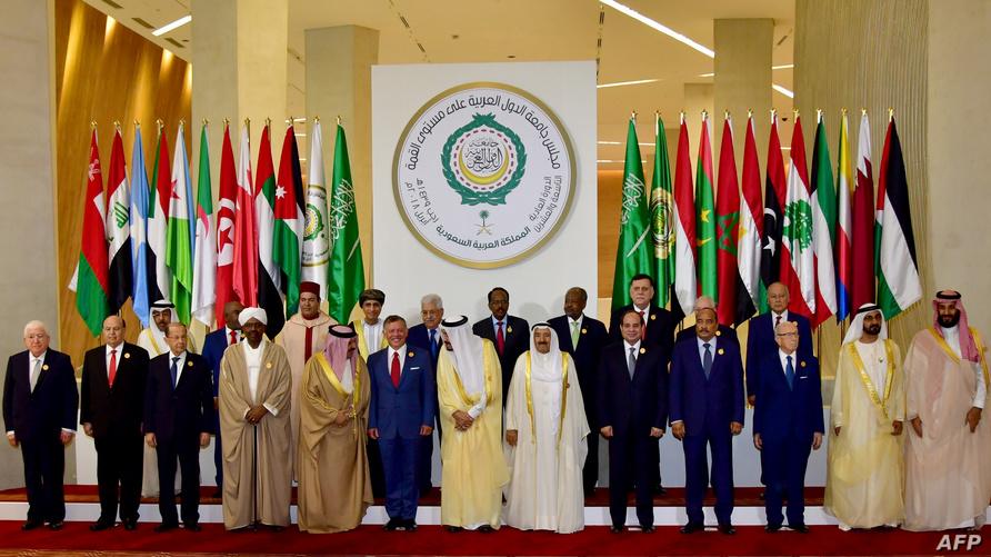 زعماء وممثلو دول عربية في اجتماع سابق