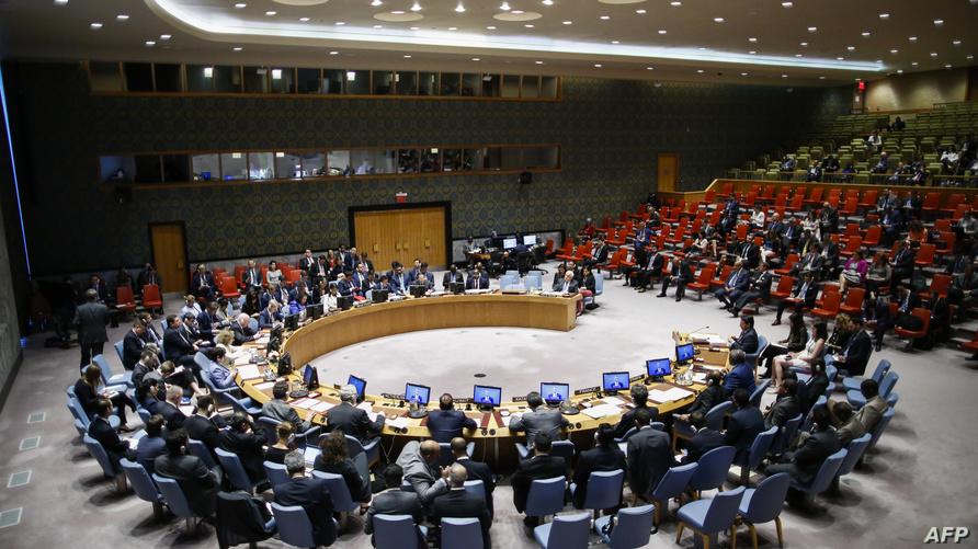 مجلس الأمن الدولي - أرشيف