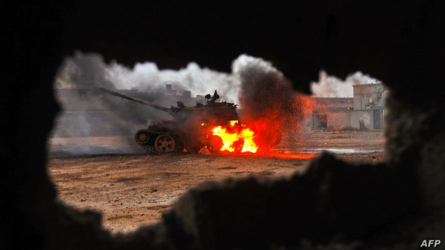 اشتباكات سابقة في ليبيا