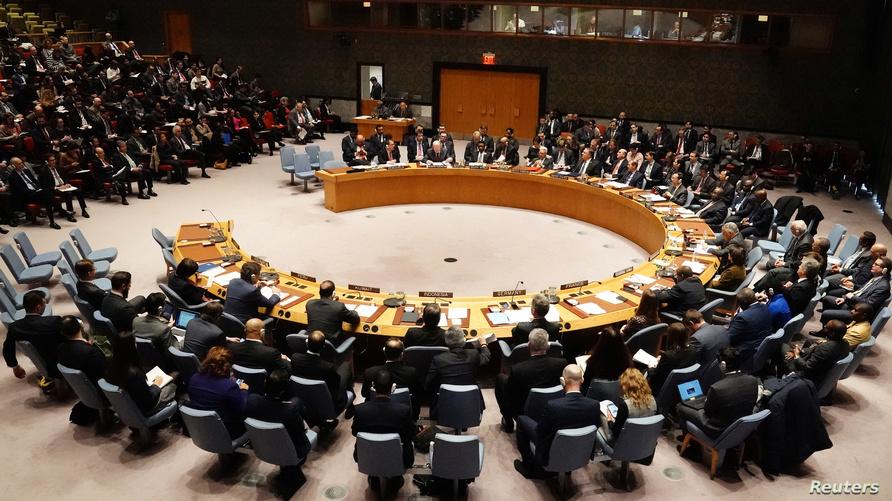 جلسة في مجلس الأمن - أرشيف
