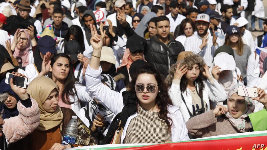 من مظاهرات الأساتذة 'المتعاقدين' بالمغرب