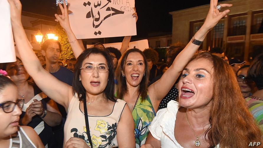 احتجات مطالبة بمزيد من الحريات في المغرب