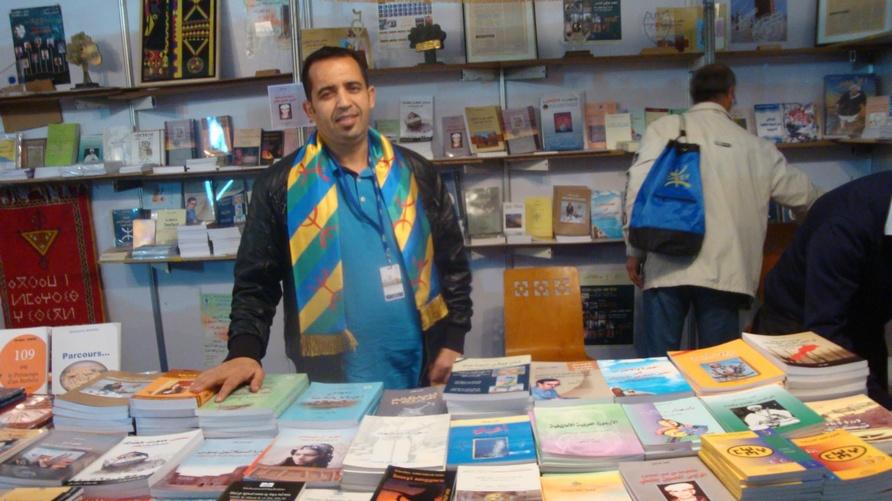 مترجم عمل سارتر إلى اللغة الأمازيغية أكرام صلاح (الصورة من حسابه على الفايسبوك)