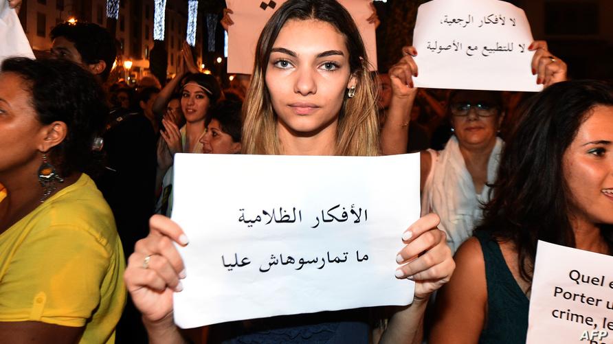تظاهرة في المغرب للدفاع عن حقوق النساء