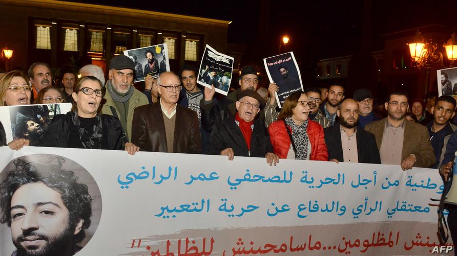 متظاهرون أمام البرلمان في الرباط يطالبون بالإفراج عن الصحافي المغربي عمر الراضي (أرشيف)