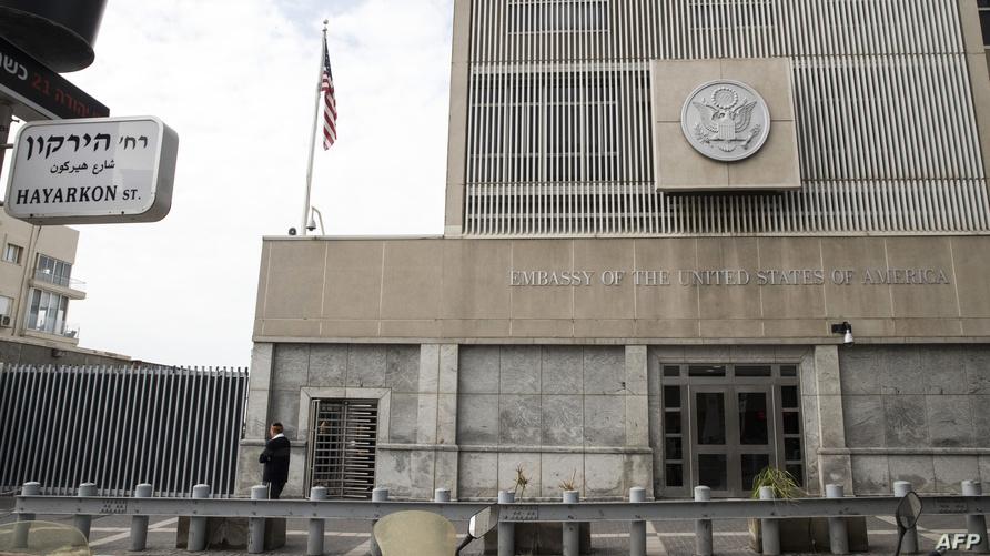 مبنى السفارة الأميركية في تل أبيب- أرشيف