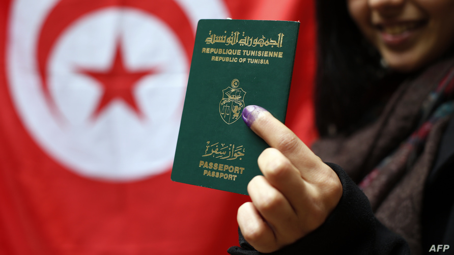 جواز سفر تونسي - أرشيف