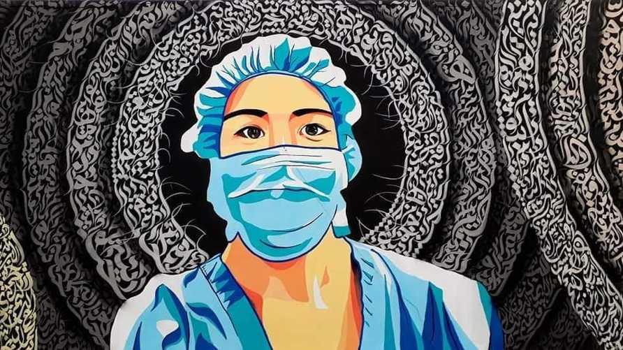 جدارية الفنان محمد كرمي