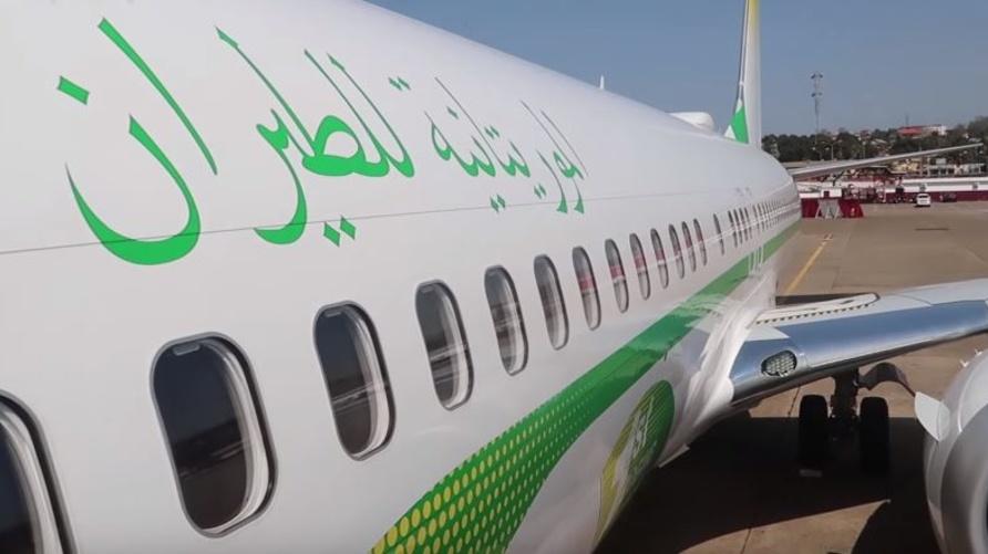 طائرة موريتانية (أرشيف)