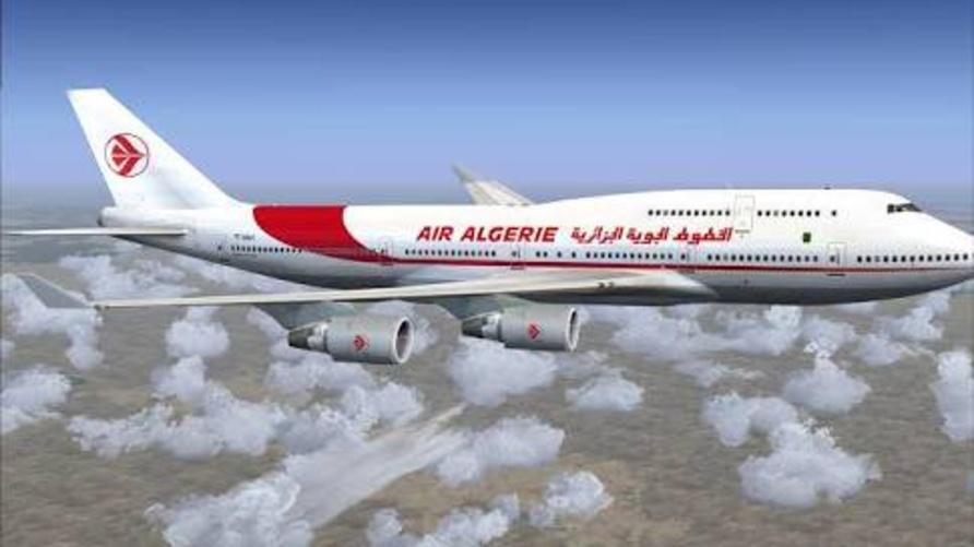 الجوية الجزائرية