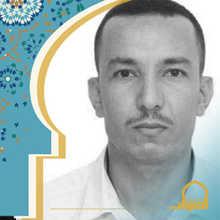 مسعود هدنة