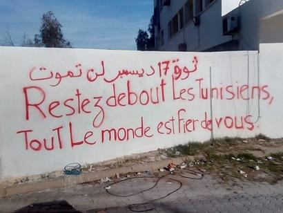 ما زالت سيدي بوزيد تحتفظ بذكرى احتجاج أشعل الربيع العربي