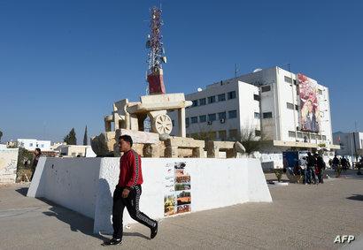 ساحة البوعزيزي في سيدي بوزيد