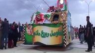 الموصل تزهو بمهرجان الربيع