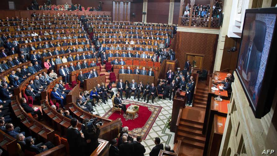 مجلس النواب المغربي