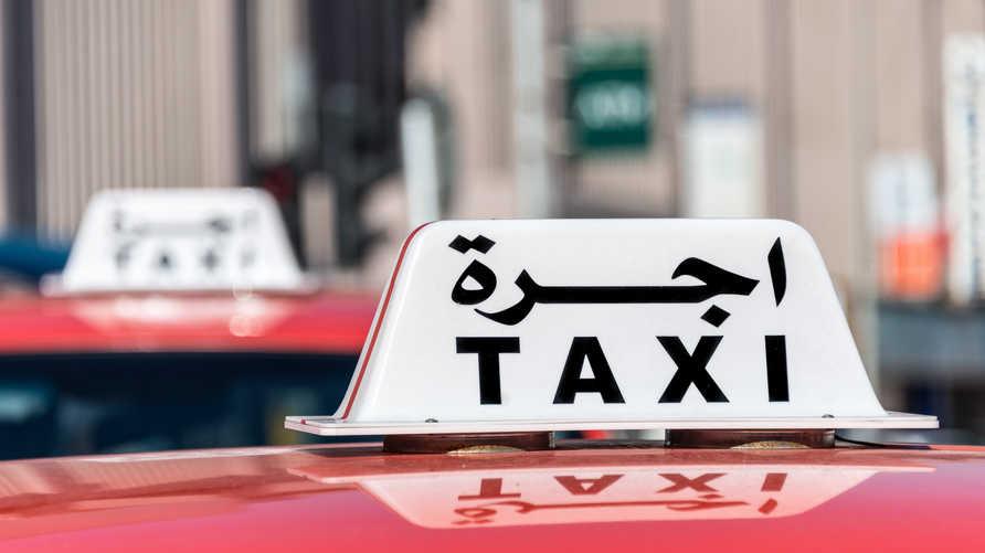سيارة أجرة/Shutterstock